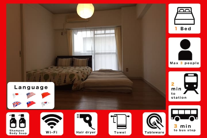 200m from subway GION station w/ free pocket WiFi - Hakata-ku, Fukuoka-shi