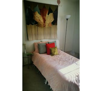Clean room 2 mins from Downtown RVA - Richmond - House