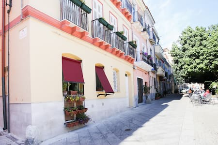 Cosy house in the storical centre of Cagliari - Cagliari - Loft