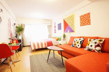MODERN-CLASSIC BRIGHT COMFY APT  / SHIBUYA 3MIN! - Apartment