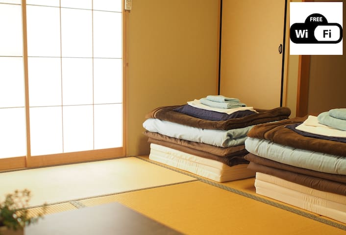 Tatami room for 2 people near Dazaifu Tenmangu