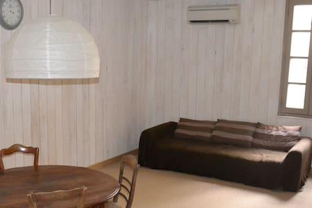 Charmant T2 chaleureux et cosy - Bergerac - Apartment