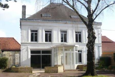 Chambre privée avec lavabo proche de Lens et Lille - Beuvry - Casa