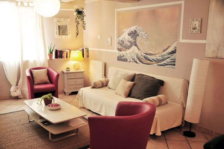 ❤️ Appartement de charme tout confort