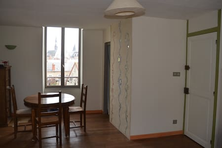 Charmant duplex proche centre ville - Apartment