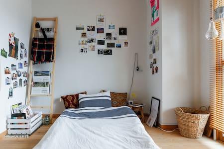 Photographer's Room + Pocket WiFi in Nakano - Nakano-ku - Appartement