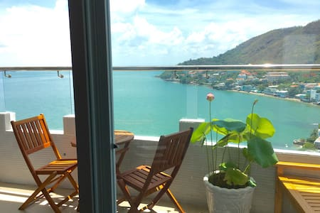 Beautiful Getaway 1 ! - Vung Tàu - Appartement