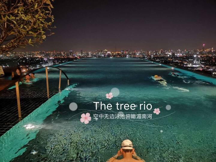 MRT Bang o 湄南河景天空无边泳池公寓(NO.5)