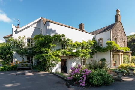 Country House in Glos Handy For Cheltenham Races - Wotton-under-Edge - Bed & Breakfast