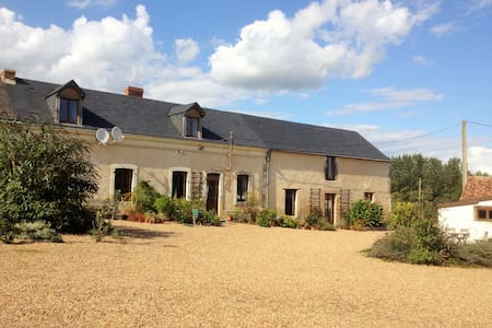 Lovely recently renovated barn - Baugé-en-Anjou - Haus