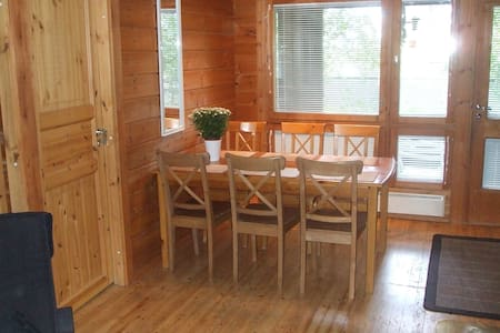 Ski holiday cottage - Muurame - Pensió