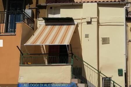 Alloggi di Alessandro, in zona comoda e tranquilla