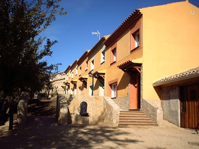 Rural House Las Cerrás