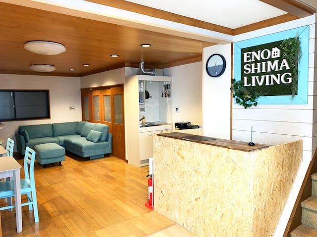 【2名個室に宿泊】エノシマリビング【江ノ島内のゲストハウス】