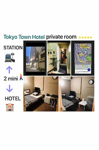 1Room HOTEL②!Sugamo Station, 2 min