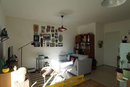 Studio cosy avec terrasse et jardin - Romainville