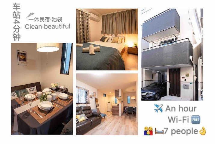 新宿直达7分钟 3层别墅 2个独立厕所 3个卧室 独立浴室 可停车 免费wifi 7人可