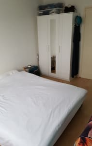 Rotterdam rocks! Nice appartement near airport - 鹿特丹