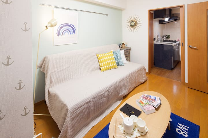 NewOpen! Near by Ueno Station!!! - 文京区 - Appartement