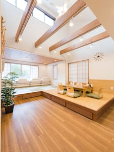 Perfect location at Hakone 2 rooms available #R06 - Hakone-machi - Maison