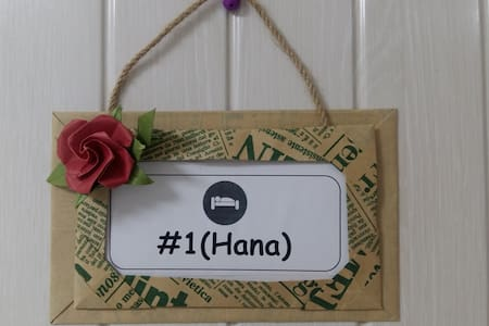 """HANA""-Discount of 10%(7 days~)&40%(28 days~!!)"