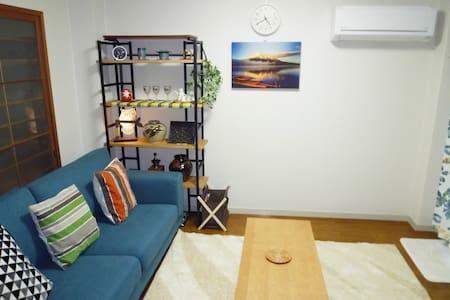 Free Wi-Fi★Cozy living room, bedroom, kitchen! - Toyonaka-shi - Byt