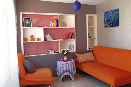 Inspirational warm place in the city center - Karşıyaka - Wohnung