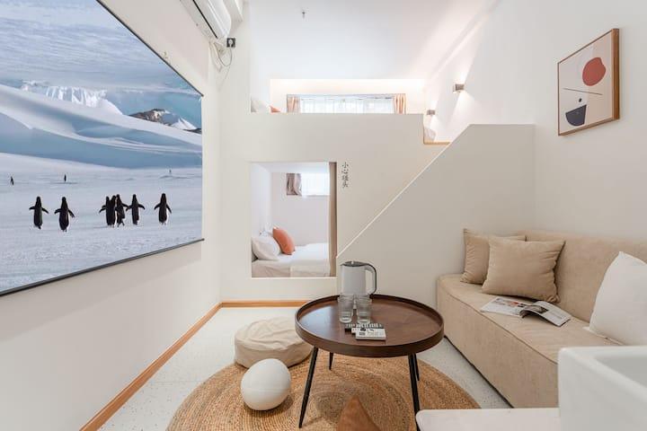 【home+】4分之一LOFT&高清投影&可住4人&每客消毒&步行到文殊院