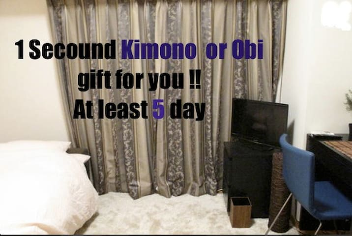 Cozy Clean Place@SHIBUYA 7MIN&Near品川JR2mins+WifiOR - Shinagawa-ku - Apartment