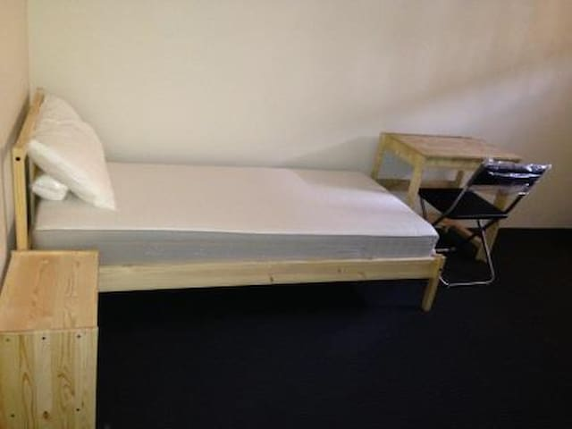 Room with BestPrice @Stariez (15min to PerthCBD)