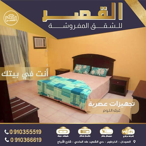 1 Bedroom Luxury Apartment, Palace deluxe Suites4