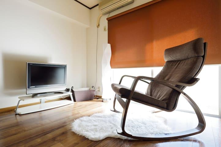 2 BR Shinosaka Family House - Ōsaka-shi - Apartment