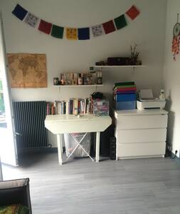 Studio proche Paris (10 minutes en metro) - Villejuif - Apartamento