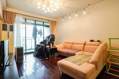 Jimmy's cozy room@ Changning District(长宁区娄山关路999弄) - Lägenhet