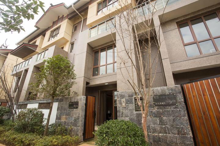 丽江金茂雪山语花园度假公寓 - Lijiang - Lägenhet
