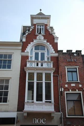 Haarlem City Centre Apartment Four