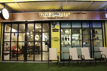 Tiger Lily Family Room for 4 Person - Bangkok