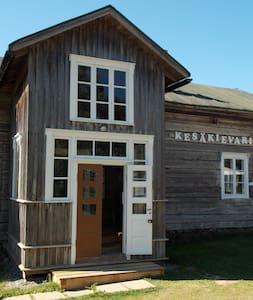 KESÄKIEVARI, Livo Pudasjärvi