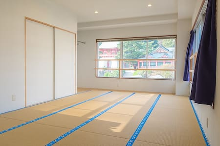 "The japanse private room B of a hostel,""uzuhouse"" - Shimonoseki-shi - Hostel"