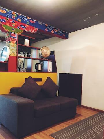 超级家庭大床房 - Lhasa - บ้าน