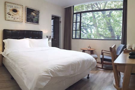 [Foothills villa] 201 Boutique Bed - Changsha