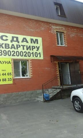 Аренда квартир - Ulyanovsk - Serviced apartment