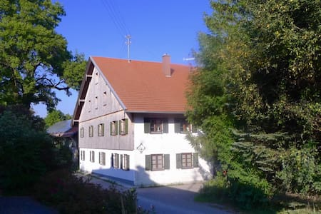 Geheimtipp mit antikem Charme im Allgäu - 오베르군츠부르그 - 단독주택