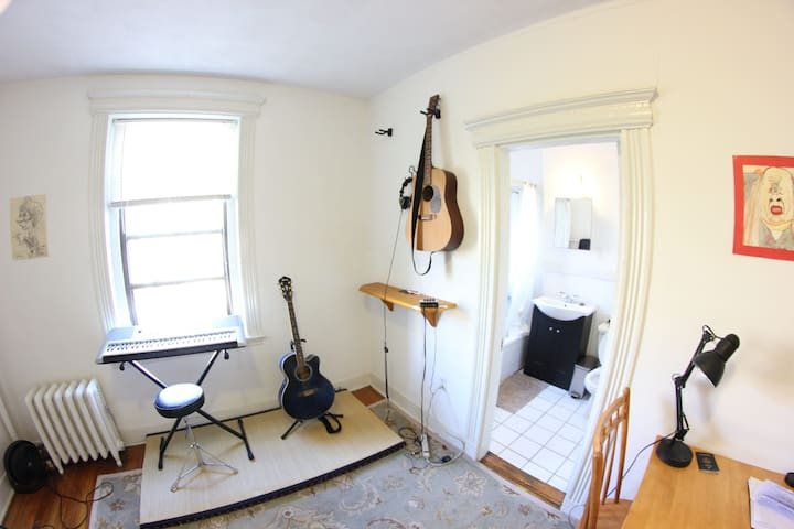 Studio Apartment in Fenway - Boston - Apartamento