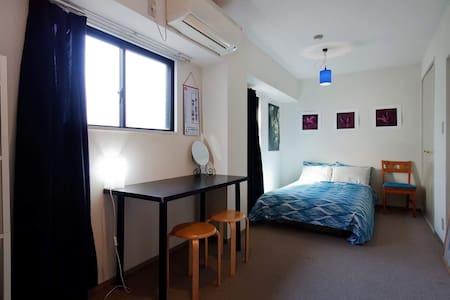 Shinsaibashi Private Bedroom. - Ōsaka-shi - Wohnung