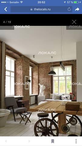 Квартира у озера)