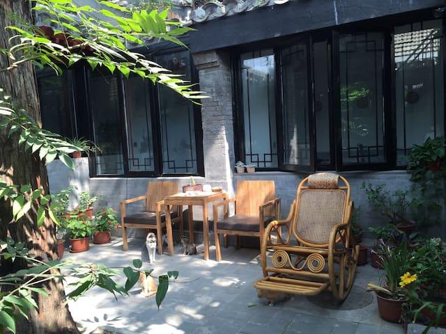 City center|Hutong Courtyard|Forbidden City - Beijing - Huis