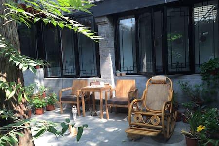City center|Hutong Courtyard|Forbidden City - House