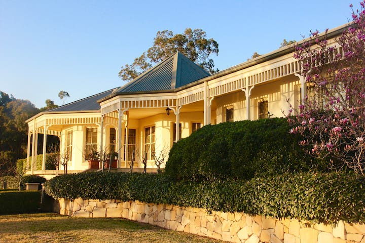 Guest Suite on Hunter Valley private estate