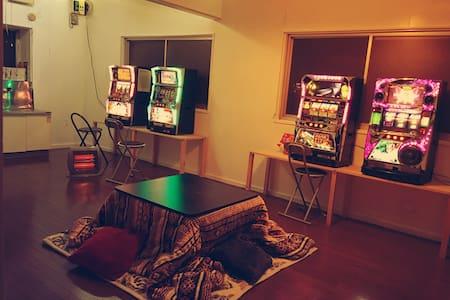 Free Pachinko-Slot, Mahjong House - 平塚市 - Ház